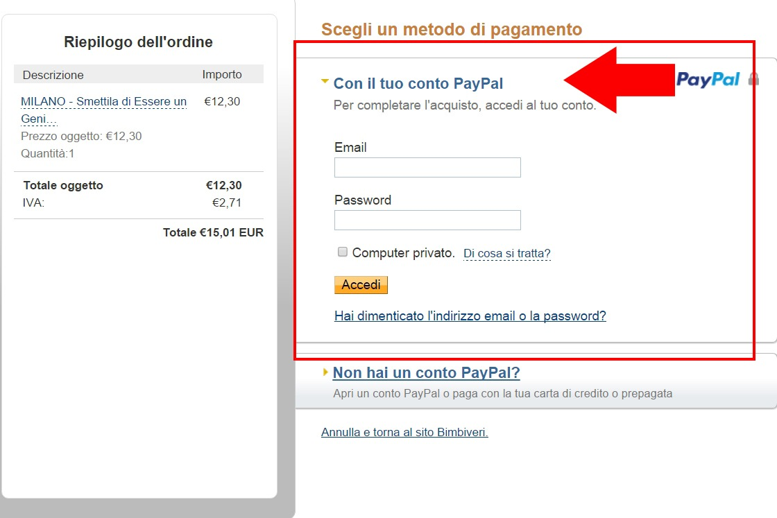 screen paypal